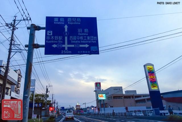 2570_Kagoshima