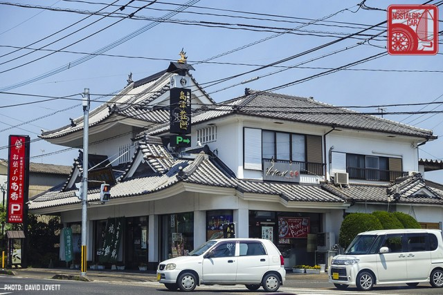 2617_Japan National Route 10