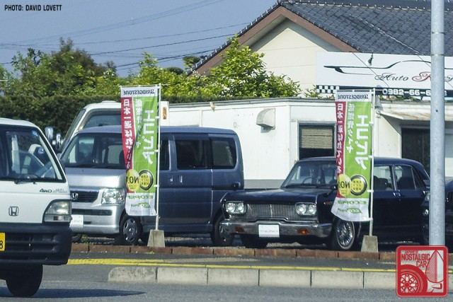 2650_Mitsubishi Debonair