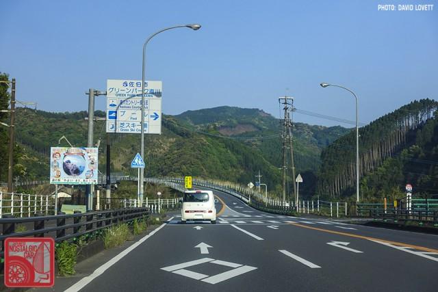 2689_Japan National Highway 10