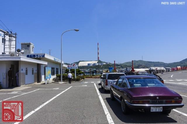 2773_Kokudo Kyu-shi Ferry