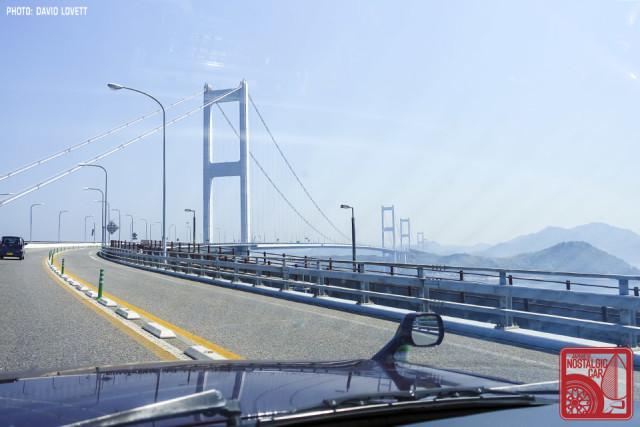 2905_Nishi-Seto Expressway