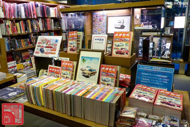 Kousoku Yuen Neoclassic Magazine P1780985