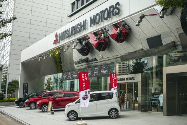 Mitsubishi Motors Tokyo HQ