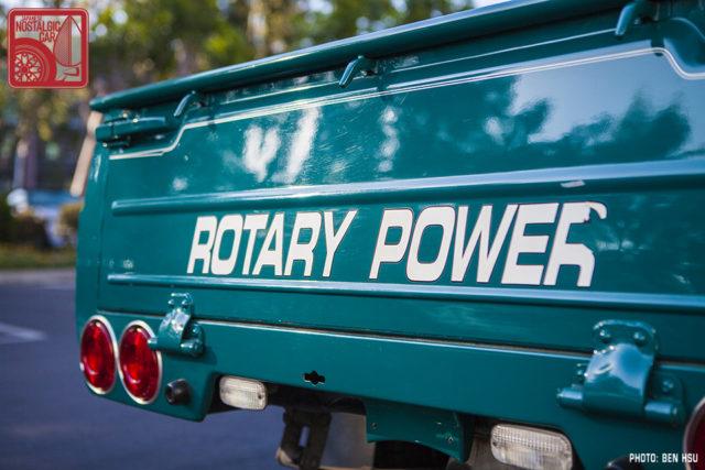 Touge_California_019-9009_Mazda REPU