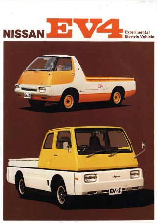 us1973_NissanEV4 01