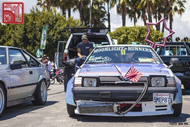 257-0150_Toyota Celica A60