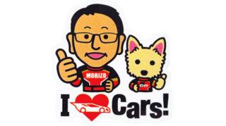 Akio Toyoda I Love Cars sticker