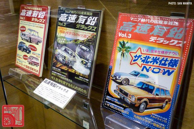 Kousoku Yuen Neoclassic Magazine P1780884