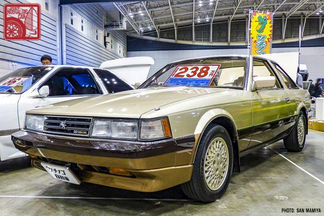 SM80562_Toyota Soarer Z20