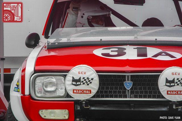 051-7103_Mazda R100 race replica