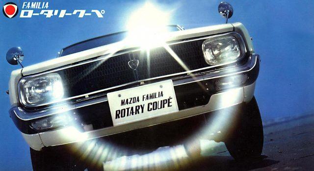 Familia_Rotary_Coupe