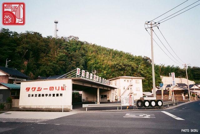 40-matsue-01