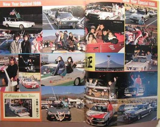 champ-road-1988-05
