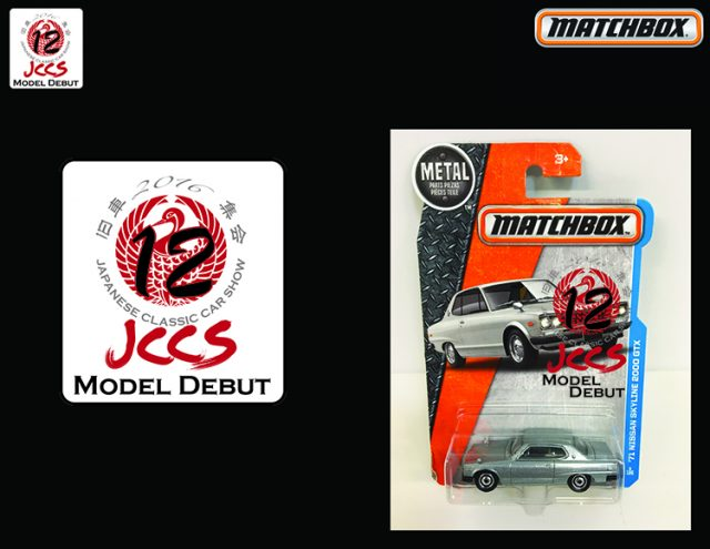 Matchobx Nissan Skyline GTX Hakosuka JCCS