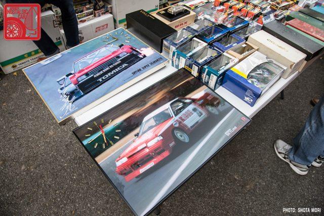 001a_kiryu-classic-car-festival