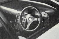 200_interior