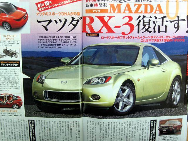 rx3redux.jpg