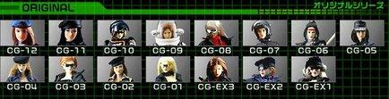434_coolgirls