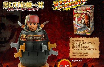 434_pirates