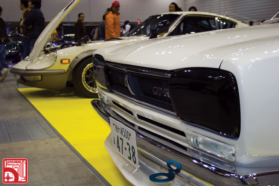nos2days_hakosuka_z