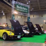 nos2days_nissan_fairlady-z