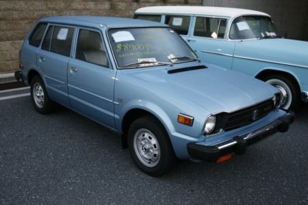 honda_civic_wagon_1979