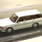 dism_toyota_markII_wagon_white