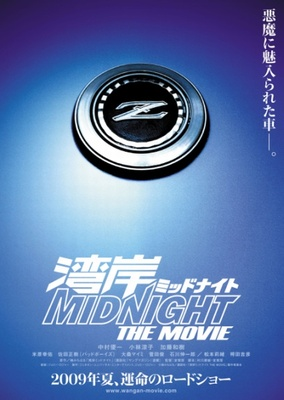 wangan_midnight 2009 movie poster