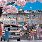 ota takashi prince skyline gt-b