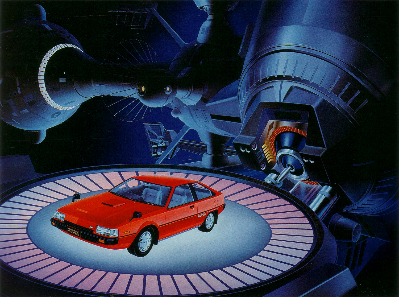 Space Funk Mitsubishi Ads