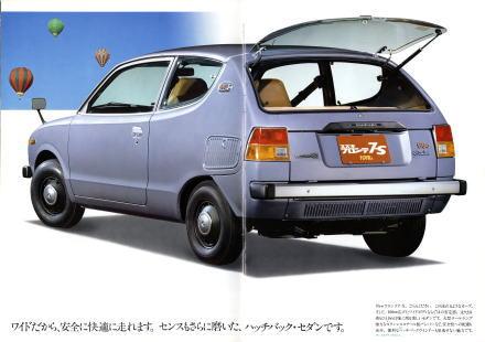 1971 suzuki fronte 7-s