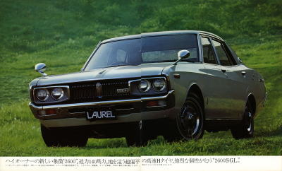 1972 nissan laurel c130
