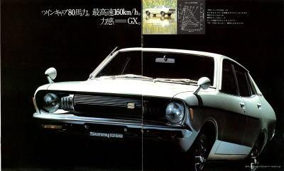 1972 nissan sunny b210