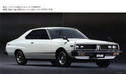 1977 nissan skyline ti touring international
