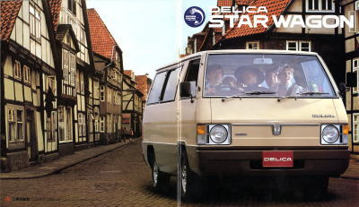 1979 mitsubishi delica star wagon
