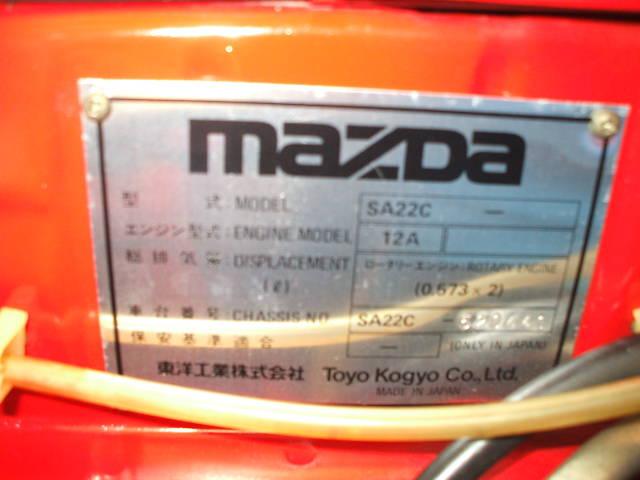 1979 mazda rx-7 sa22c s1 34
