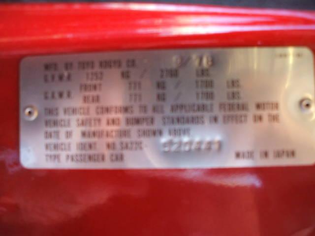 1979 mazda rx-7 sa22c s1 35