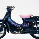 honda love cub 50 supercub05