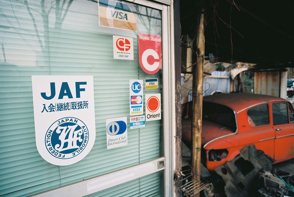 Saitama Air-Cooled Yard | Japanese Nostalgic Car
