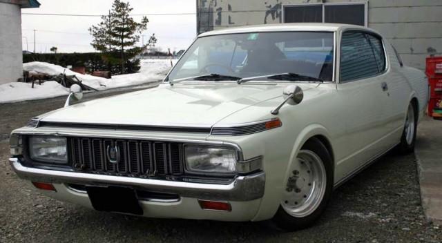 ms75 Toyota Crown kujira