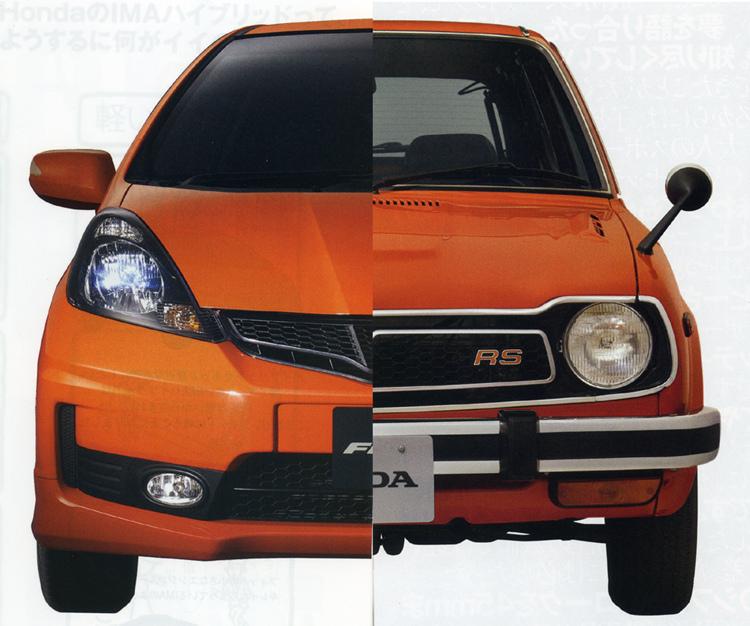 Honda Fit Rs Now Road Sailing In Sunset Orange Japanese Nostalgic Car