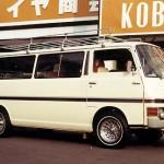 kobayashi tire & wheel - nissan caravan
