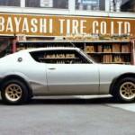 kobayashi tire & wheel - nissan skyline kenmeri