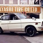 kobayashi tire & wheel - nissan sunny b210 sedan