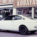 kobayashi tire & wheel - toyota carina