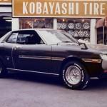 kobayashi tire & wheel - toyota celica 1600gt