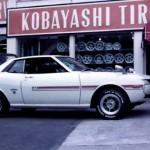 kobayashi tire & wheel - toyota celica 1600gt hayashi