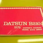1976 Datsun B210 25