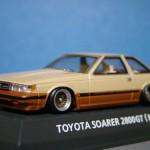 Toyota Soarer MZ11 01